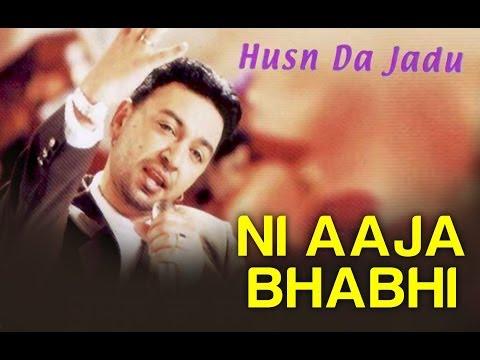 Ni Aaja Bhabhi - Husn Da Jadu | Manmohan Waris | Sangtar video