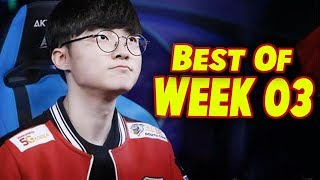LCS Week 03 BEST PLAYS #LeagueOfLegends