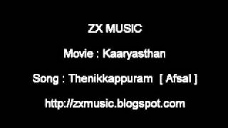 Kaaryasthan - Kaaryasthan movie song Thenikkappuram - Afsal