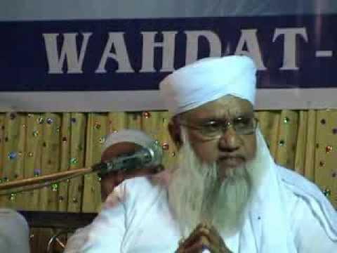 Wahdate-islami-hind. Jalgaon Ittihade Ummat Jalsa 1  12 2013  Maulana Sajjad Nomani Sb  Part 2 video