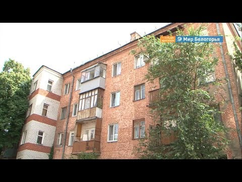 Белгородец обратился к мэру в соцсетях и получил помощь