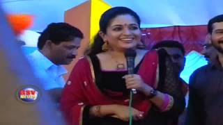 ISHANA GOLD KOYILANDY INAUGURATION