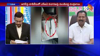 News Morning: Special Debate on Telugu States Current Politics  News