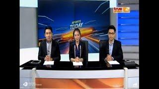 จอย จีราพัชร - Sports Social (Sports Today 25-06-2018)
