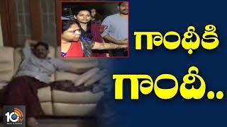 ACB Raids on Labour Court Judge Gandhi   Latest Updates