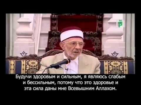 Шарх ва тахлиль аль-Хикам аль-'Атаийа. Урок 2.  Мудрость 173. [baytalhikma.ru]