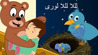 Lalla Lalla Lori and More | لللا لللا لوری | Best Urdu Rhymes Collection for Children