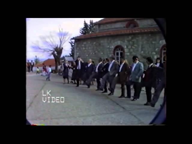 PASXA STO KRYONERI KARDITSAS.video l.krikelis