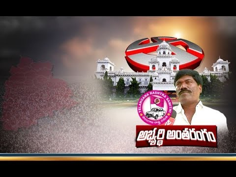 Interview with Narsampet TRS MLA Candidate Peddi Sudarshan Reddy | Over Early Polls