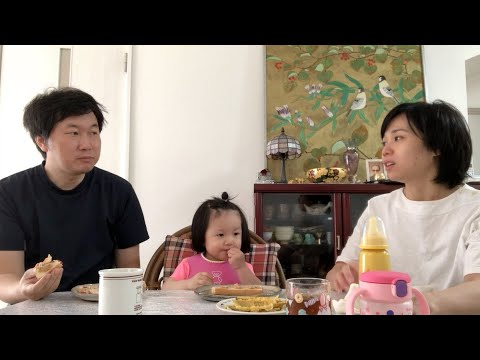 会社辞めますVlog eat breakfast by international couple and children