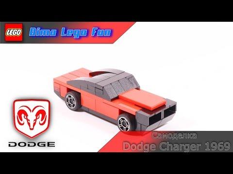 Lego  Dodge Charger 1969 Moc Лего самоделка Додж Чарджер 1969 г #11