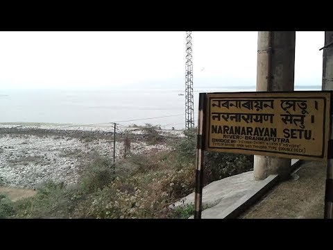 Naranarayan Setu - Northeast India (Bridges on Brahmaputra River)
