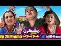 Mashkiran Jo Goth Ep 26 Promo   Sindh TV Soap Serial   HD 1080p    SindhTVHD Drama