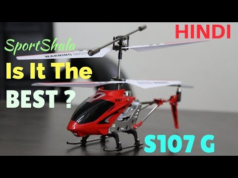 SYMA S107 G Remote Controlled Helicopter | Syma S107G UNBOXING & Flight Test | SportShala | Hindi