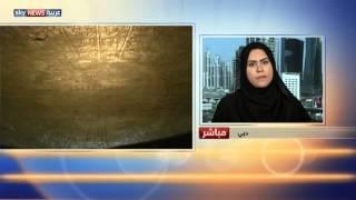 عواصم الثقافة الإسلامية الأولى في معرض