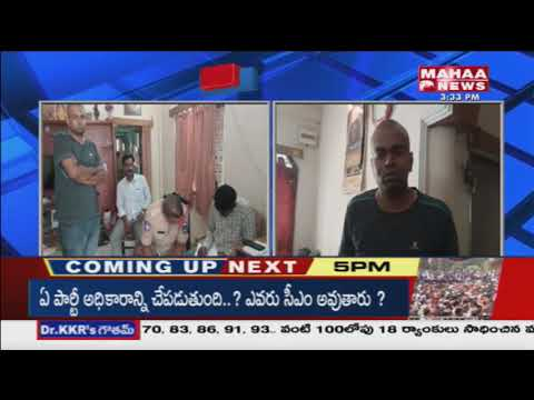Thieves Rob Gold In Sridhar House | Sangareddy | Mahaa News