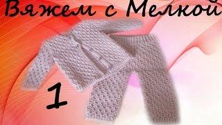 Детские носки и пинетки вязаные крючком и спицами