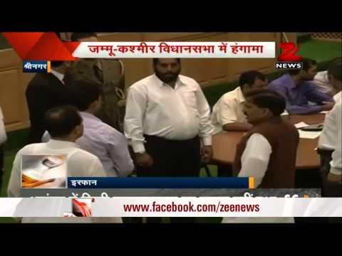 Pakistan ceasefire violations rock Jammu and Kashmir Assembly