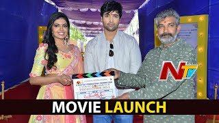 Hero Rajasekhar Daughter Shivani - Adivi Sesh Movie Launch | Rajamouli, VV Vinayak | NTV