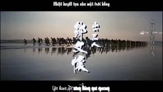 Vietsub+Kara Nam nhi đương tự cường-Hoàng Phi Hồng OST