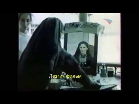 Национальный лезгинский женский костюм, лезгинская женская национальная одежда, старинная лезгинская