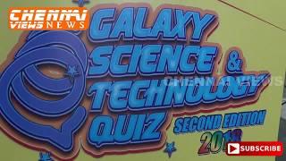 Rotary Club of Chennai Galaxy | Galaxy Science & Technology Quiz (2018) in Chennai