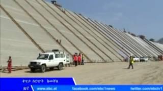 EBC-March25/2017 Ethiopian Grand Renaissance Dam 6th Year celebration