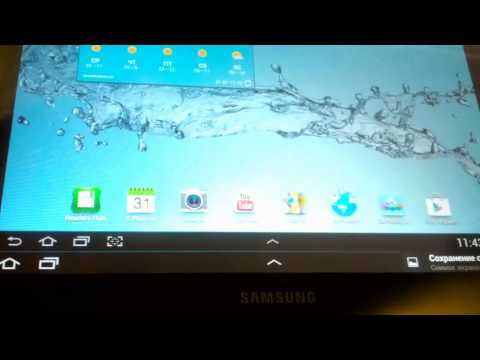 Samsung galaxy tab 10.1 offical 4.0.4 ICS update - обзор AppDroid