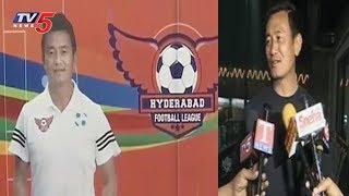 NIzam Club Wins Hyderabad Football league | TV5 News