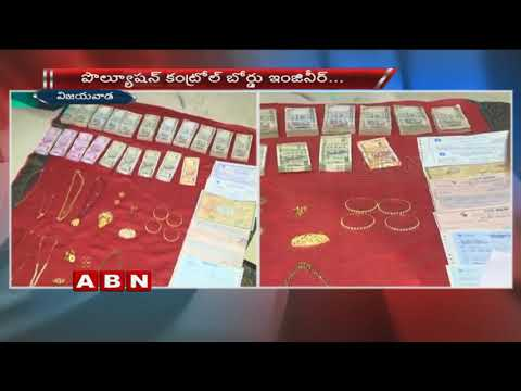 ACB Raids on Pollution Control Board EE Satyanarayana | Vijayawada