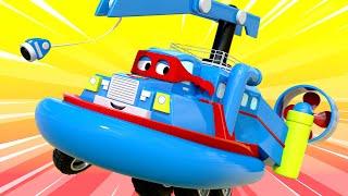 O barco flutuante  Carl o Super Caminhão na Cidade do Carro | Desenho animado para crianças
