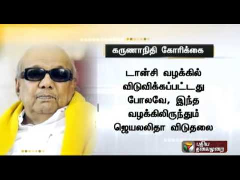 DMK leader M. Karunanidhi  asks Karnataka Government to File Appeal in Jayalalithaa Cas