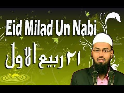 12 Rabi ul Awal Ki Haqeeqat | Eid Milad Un Nabi Ki Haqeeqat By Adv Faiz Syed