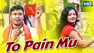 download lagu Romantic Song- To Pain Mu  Chhuini Dele Meghha gratis