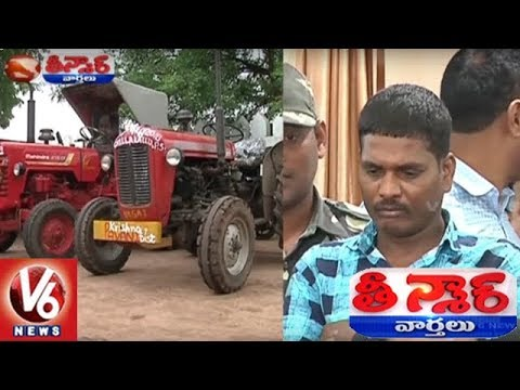 Telangana Police Arrested Most Wanted Inter-state Tractor Thief | Teenmaar News | V6 News
