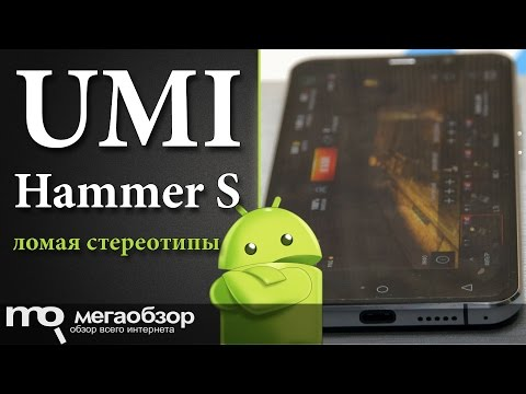 Umi hammer user guide