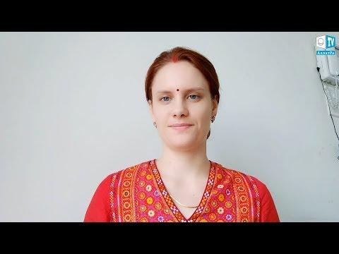 Как жить Духовным миром каждый день? Анна (Индия, г. Пуна). LIFE VLOG