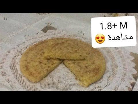 Harcha Marocaine, Moroccan Semolina Bread تحضير الحرشة المغربية ساهلة وبنينة