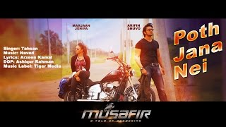 Download Poth Jana Nei - Tahsan | Musafir (2016) | Audio Track with Lyrics | Arifin Shuvoo | Marjaan 3Gp Mp4