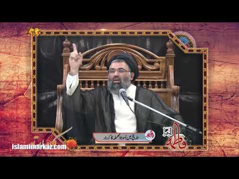 Tareekh Mai Usway e Mohmila Ka Kirdaar | Ustad e Mohtaram Syed Jawad Naqvi