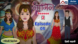 Naagin 2_Episode 05 | Love Story | Serial | Series Story |  Anim Stories