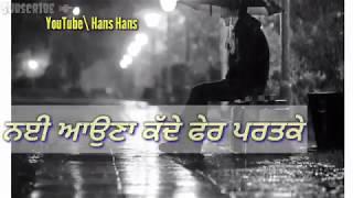 New Punjabi Sad Song Whatsapp Status Video 2019 | New Punjabi Sad Status ( SAJDA )