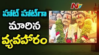 Telangana Speaker Madhusudhana Chary To Attend Division Bench inquiry Today | NTV