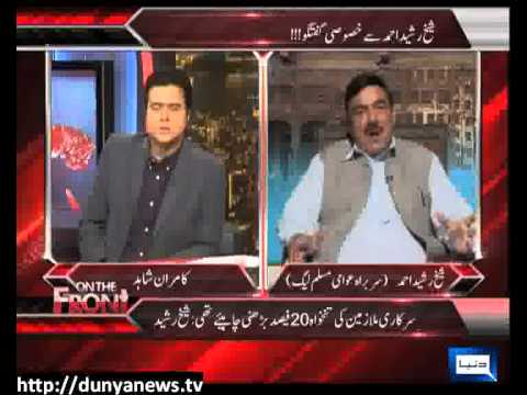 Dunya News - On The Front - 16-06-2013