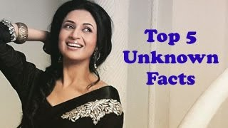 Top 5 INTRESTING UNKNOWN FACTS about Divyanka Tripathi