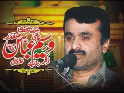 Zakir Qazi Waseem Abbas | Latest New Qasida 2018 | Aaj Eid Hay |