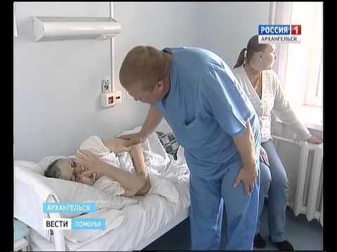 больница рыбаков отделение челюстно-лицевой хирургии