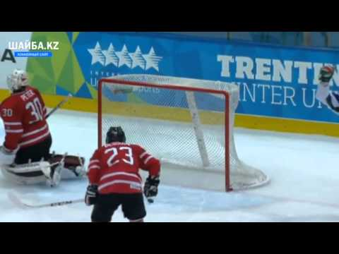 Kazakhstan - Canada Highlights. Universiade
