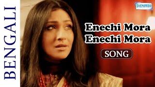 Muktodhara - Enechi Mora Enechi Mora - Muktodhara - Rituparna Sengupta - Hit Bangla Songs