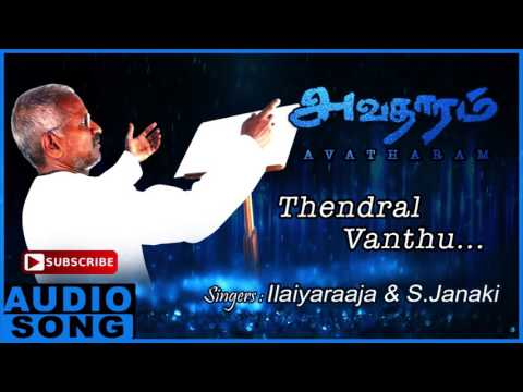 Avatharam Tamil Movie Songs   Thendral Vanthu Song   Nasser   Revathi   Ilayaraja   Music Master
